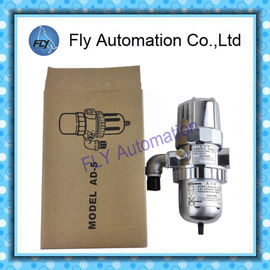 China ANÚNCIO de aço inoxidável do filtro das facilidades da refrigeração da válvula de dreno de Orion auto - 5 distribuidor